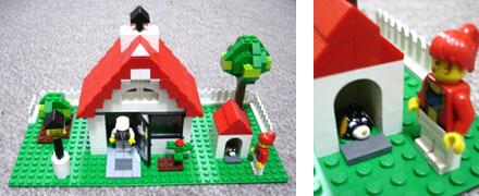 レゴで作った家 その1