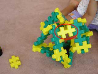 ブロックで作った正四面体