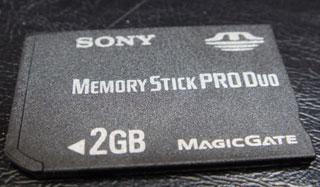 ▲ポイントを使って購入した2GバイトのメモリスティックPROデュオ。