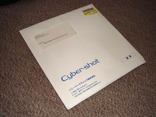 ▲ソニスタからの封筒。