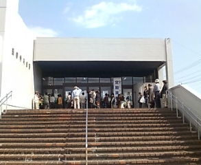 島田市民会館に到着